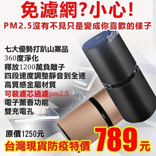 小巧型HEPA空氣濾清淨器