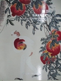 【書寶二手書T9/收藏_DGP】嘉德四季_漱藝集珍-中國近現代及當代書畫_2020/6/21