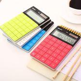 售完即止-太陽能便攜平板計算器學生簡約大按鍵平面辦公商務彩色計算機12-15(庫存清出T)