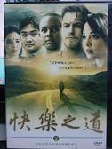 影音專賣店-H08-021-正版DVD*電影【快樂之道】沒有哪個活著的人 是不能重新開始的
