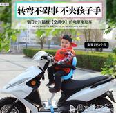 機車安全椅 電動摩托車兒童坐椅子前置電瓶車電動踏板車小孩寶寶安全座椅JD 寶貝計畫