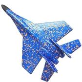SU27戰斗機EPP手拋泡沫飛機滑翔機親子戶外航模玩具兒童投擲飛機【免運】