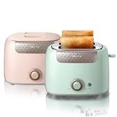 小熊烤面包機家用片多功能三明治機早餐機小型多士爐全自動土吐司 ATF