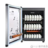 220V 新款家用消毒櫃小型台式不銹鋼單門商用迷你桌面立式消毒碗櫃QM   橙子精品