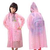 兒童雨衣男童女童幼兒園寶寶小學生帶書包位防水雨衣小孩透明雨披 居享優品