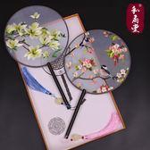 扇子 蘇繡真絲 團扇圓扇子雙面手工刺繡中國風禮品扇黑檀木宮扇 綠光森林