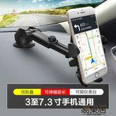 車用車載手機支架汽車用出風口吸盤式
