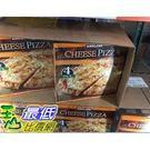 [COSCO代購]  促銷至7月19日  KIRKLAND 冷凍起司披薩 481公克*4入_W505459