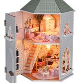 小屋手工製作房子拼裝模型別墅玩具女孩情人節創意男生日禮物【販衣小築】