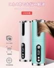 Mocoluz【日本代購】自動捲髮器 內髮圈外髮圈多功能USB充電 自動關閉