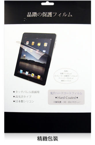 【靜電貼】華碩 ASUS MeMO Pad Smart ME301/ME301T 專用螢幕保護貼/光學靜電貼