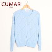 【南紡購物中心】【CUMAR】菱格珍珠針織外套(淺藍)