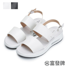 【富發牌】夏日風情氣墊厚底涼鞋-黑/白 1ML116
