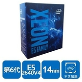 INTEL 盒裝 Xeon E5-2640V4 CPU 10核20緒 伺服器工作站處理器