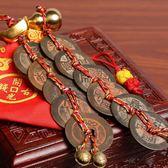 吉道開光五帝錢銅錢保真清代五帝銅錢六帝錢古幣葫蘆掛件