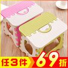 兒童成人加厚型折疊椅 折疊凳 浴室小板凳...