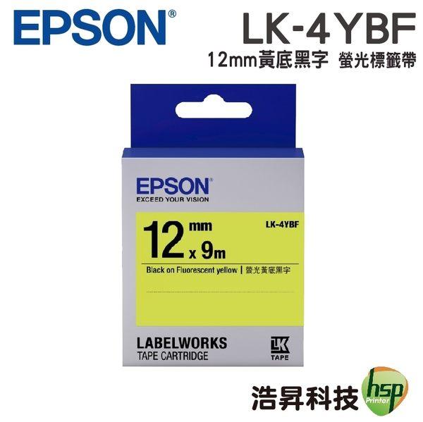 【12mm 螢光系列】EPSON LK-4YBF 黃底黑字 原廠標籤帶