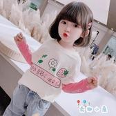 長袖t恤女童秋裝洋氣時尚純棉上衣【奇趣小屋】