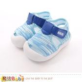 手工寶寶鞋 極美型幼兒止滑外出童鞋 魔法Baby