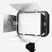 Godox LED170 II 附遮光 四頁片 170顆 LED 公司貨 持續燈 補光燈