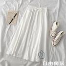 百搭抽繩半身長裙春秋2020年新款女韓版流行刺繡高腰白色a字裙子 自由角落