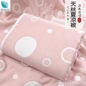 三層紗布薄被空調毯毛巾被純棉單人雙人蓋毯兒童幼兒園夏涼被浴巾中秋節促銷