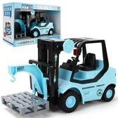兒童早教大號會講故事慣性叉車仿真益智工程車玩具車男孩汽車模型