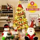 聖誕樹 60公分圣誕樹家用發光套餐裝圣誕節裝飾1.8米松針圣誕樹仿真樹擺件【快速出貨八折搶購】