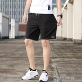夏季男士短褲五分褲短褲男士夏季冰絲運動速干五分休閑青山市集