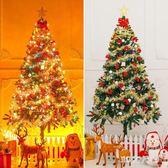 圣誕樹套餐1.5米豪華加密裝飾圣誕節裝飾品套裝家用 QQ14693『MG大尺碼』