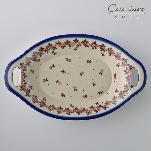 波蘭陶 玫瑰花圈系列 雙耳長形深餐盤 陶瓷盤 菜盤 沙拉盤 焗烤盤 32.5cm 波蘭手工製【美學生活】