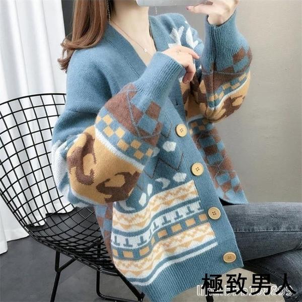 針織外套 慵懶風網紅女士毛衣寬鬆年新款針織開衫外套女春秋外穿百搭潮 『極致男人』