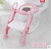 兒童坐便器馬桶梯椅女寶寶小孩男孩廁所馬桶架蓋嬰兒座墊圈樓梯式