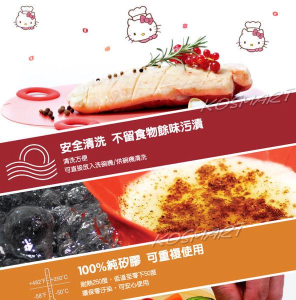 【Siliconezone】施理康Hello Kitty耐熱矽膠餅乾烤箱墊-粉色