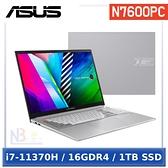"""【分6期0利率】ASUS VivoBook Pro N7600PC-0058S11370H 前衛銀(/16""""/i7-11370H/16G/RTX3050-4G/1T PCIe)"""