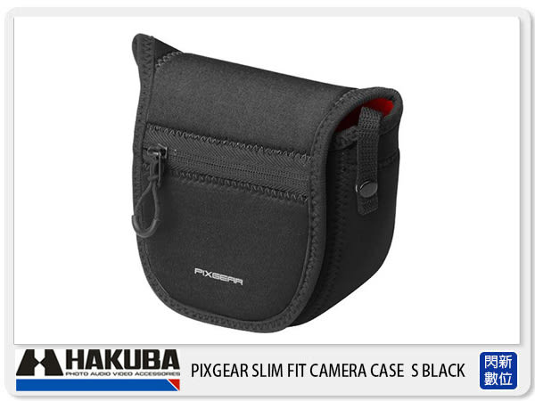 HAKUBA PIXGEAR SLIM FIT CAMERA CASE  S BLACK 相機包 黑 (HA28977,公司貨)