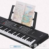 電子琴兒童初學女孩多功能1-3-6-12歲男孩61鍵鋼琴寶寶家用玩具琴 aj11221『小美日記』