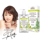 【Green Pharmacy草本肌曜】茶樹平衡水嫩私密潔膚露 300ml