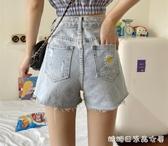 小雛菊褲子女年夏季新款高腰闊腿破洞牛仔超短褲寬鬆熱褲 簡而美