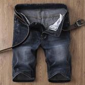 五分褲男 牛仔短褲男夏季薄款直筒寬松青少年休閑5五分褲中褲黑色男士馬褲 交換禮物