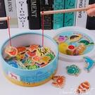 磁性玩具一歲半寶寶小貓釣魚玩具兒童磁性魚竿1-2-3男女孩早教益智玩具 新年禮物
