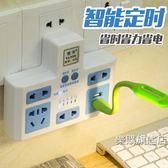 插座轉換器無線轉換插頭USB電源 一轉多孔用轉換插座【樂購旗艦店】