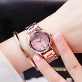 手錶ins手錶 chic女士潮大氣鋼帶學生正韓簡約女式防水時尚款新品 快速出貨