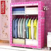衣櫃  簡易衣櫃無紡布衣櫃小號學生單人衣櫥衣櫃組裝加固防塵掛衣架 晶彩生活