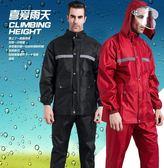 雨衣雨褲套裝男士加厚防水全身摩托車電瓶車分體成人徒步騎行雨衣 黛雅