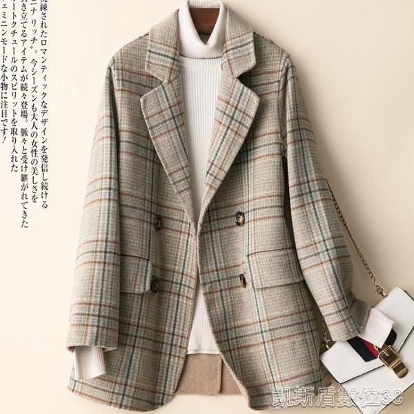 長款外套大衣女新款格子小西裝雙面羊絨大衣女中長款外套流行高端 凱斯盾