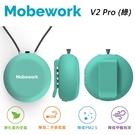 Mobework 負離子隨身空氣淨化器V2 Pro(綠)