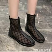 網紗透氣涼靴女年夏季新款網紅鏤空煙筒靴平底后拉鏈馬丁靴女快速出貨