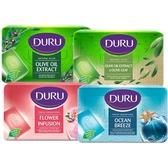 土耳其 Duru 頂級橄欖油保濕呵護/嫩膚/花蜜馨香/海洋微風SPA(150g) 款式可選【小三美日】