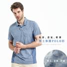 吸汗透氣休閒POLO衫 口袋款 男上衣 短袖 極速透氣 吸濕排汗 涼感POLO衫【R5257】綾羅綢緞